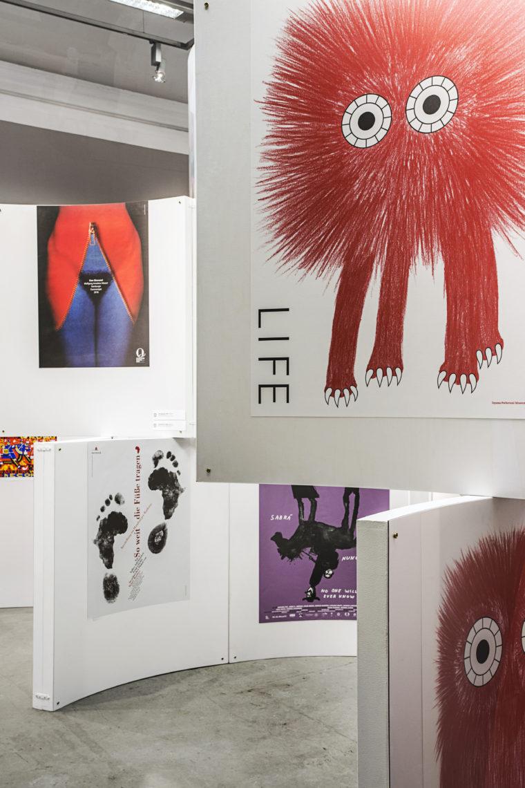 Międzynarodowe Biennale Plakatu